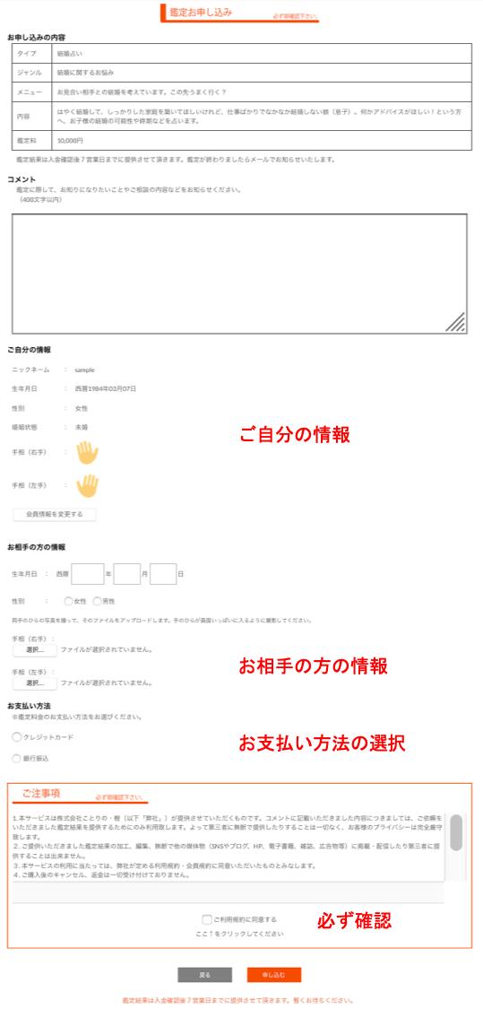 web_process10.png